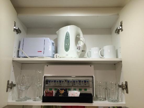 Fraser Place Melbourne: 喜欢喝茶的有福了