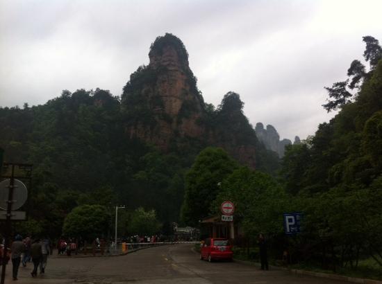 Huangshi Village: 黄石