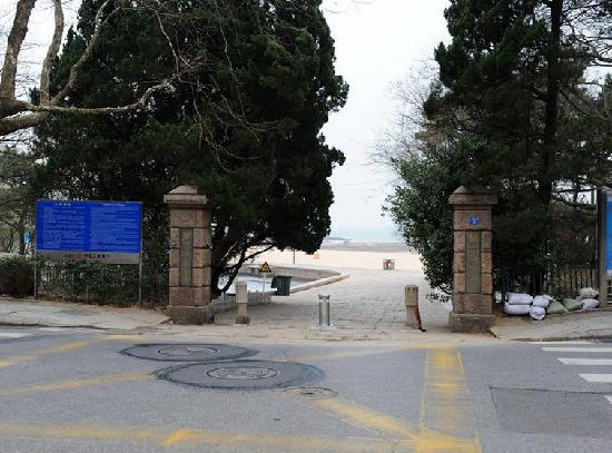 Second Seawater Baths: 海水浴场