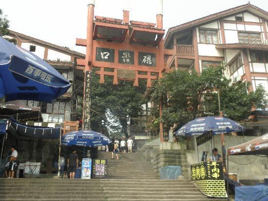 Ci Qi Kou (Porcelain Village): 千年古镇磁器口