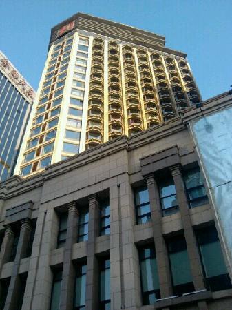 Dalian International Hotel: 大连国际酒店