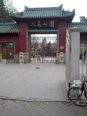 Tianjin People's Park : 人民公园东北角的大门