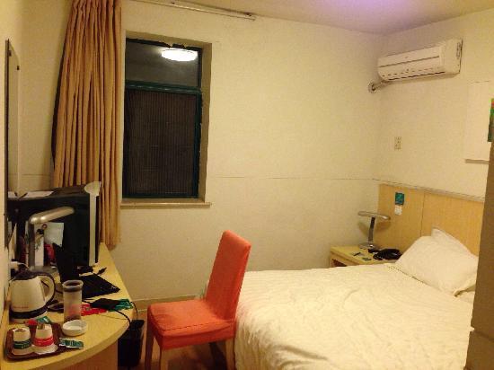 Jinjiang Inn (Shanghai Longcao)