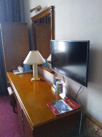 Qiaoyuan Hotel: 酒店的客房