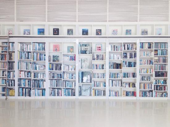 the library inside