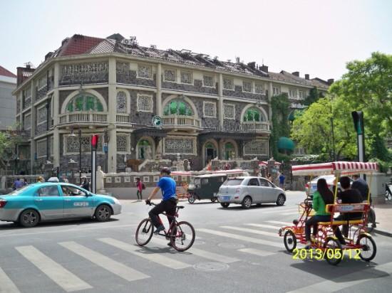 Five Great Avenues: 五大道街景