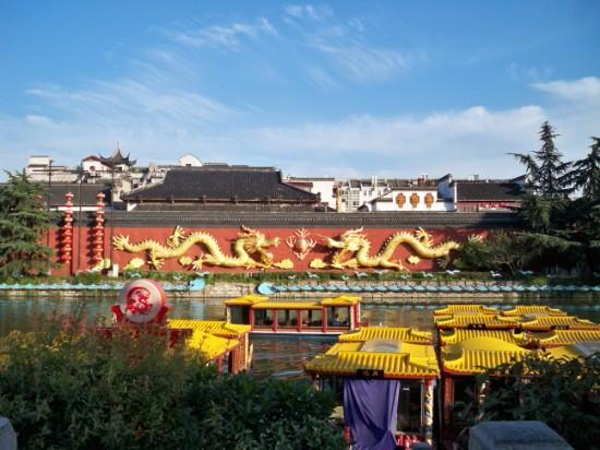 Qin Huai River : 秦淮河游船码头