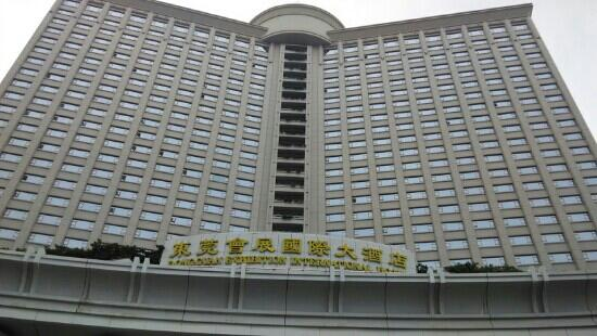 Dongguan Exhibition International Hotel: 会展国际大酒店