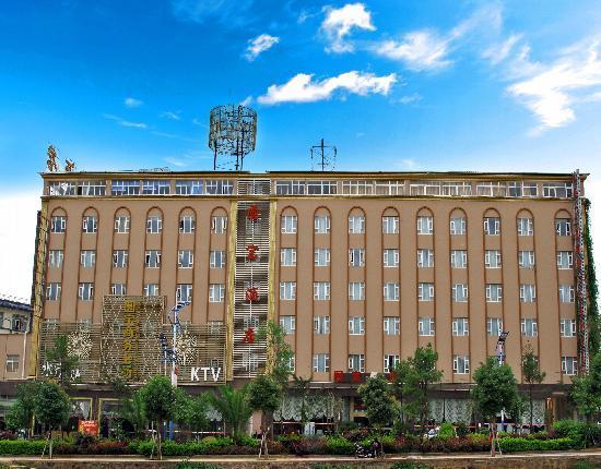 Nanhua County, China: 酒店外观