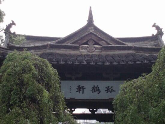 Orchid Pavilion (Lan Ting): 是王曦之笔下的兰亭吗?
