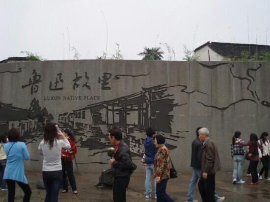 Luxun Hometown : 人来人往的鲁迅故里