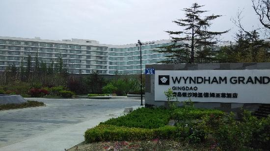 Wyndham Grand Qingdao: h1