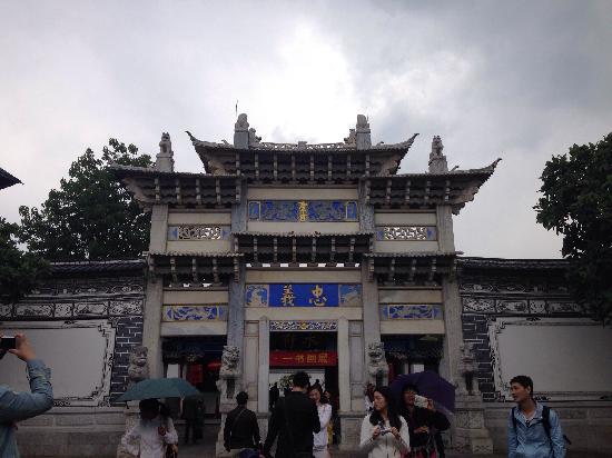 Mufu Palace: 木府