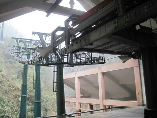Mount Fanjing : 梵净山景区的缆车索道