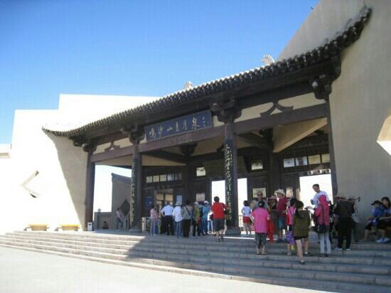 Mingsha Shan (Echo Sand Mountain) Park, Dunhuang, China: 鸣沙山景区的大门