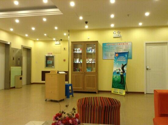 Home Inn Benxi Railway station