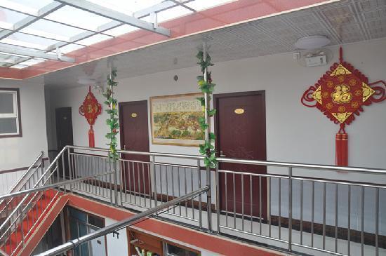 Lekoufu Yujiale Inn