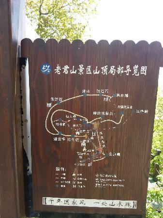 Mt. Funiu Ski Resort: 整体地图