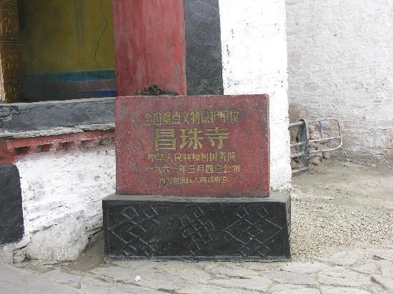 Trandruk Monastery: 昌珠寺是全国重点文物保护单位