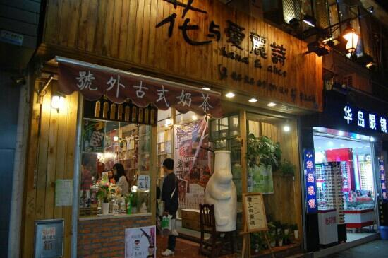Haowai Boutique Hostel