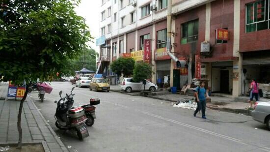 QingYang XiJie