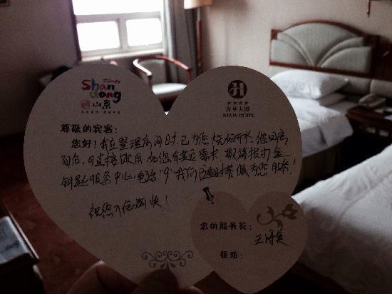 Ji Hua Hotel : 临退房前发现服务员的细心
