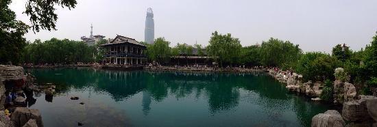 Wulongtan Park: 五龙潭的美丽全景