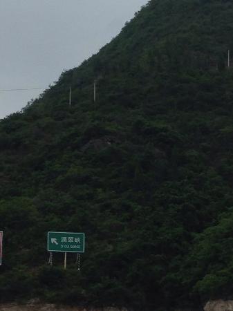 Cuidi Gorge
