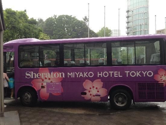 Sheraton Miyako Hotel Tokyo: 紫色的酒店班车