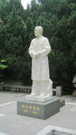 Yuyuan Garden: 毓园里林巧稚大夫的塑像