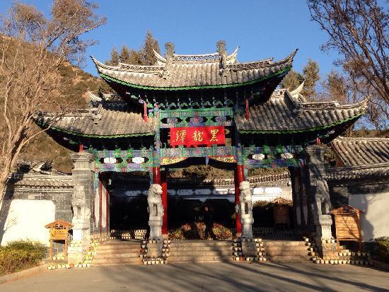 Black Dragon Pond Park: 丽江-黑龙潭公园
