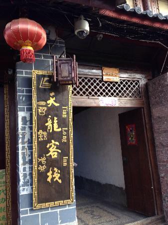 Tianlong Hostel: 丽江-天龙客栈