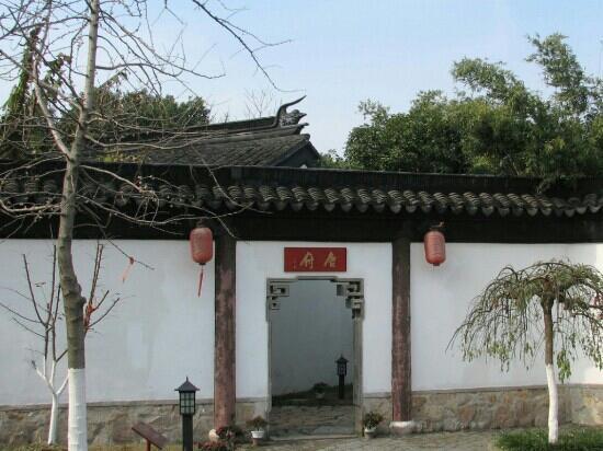 Former Residence of Tang Bohu: 唐伯虎故居