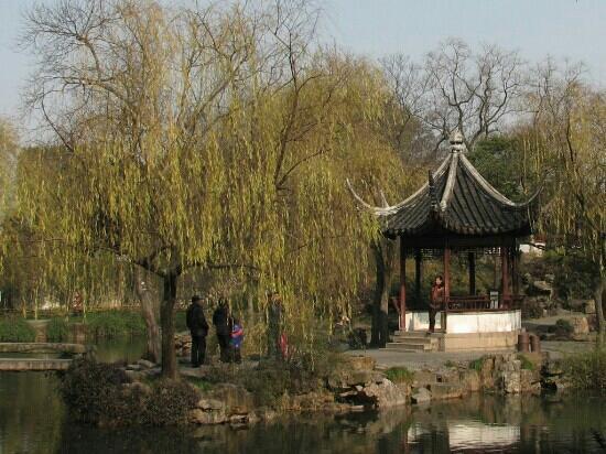 Klassische Gärten von Suzhou: 苏州古典园林