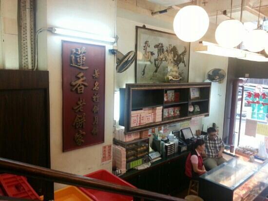 Lin Heung Tea House: 莲香楼