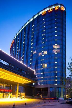 Taishan Hotel (Anningzhuang)