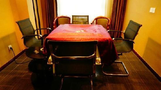 Macheng, China: 棋牌室