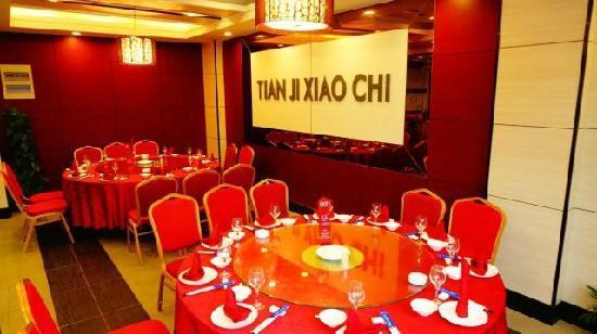 Macheng, China: 雅座
