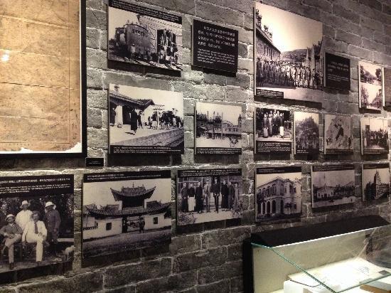 1911 Revolution Memorial Museum