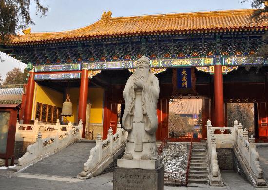Guo Zi Jian (The Imperial College): 国子监孔老夫子