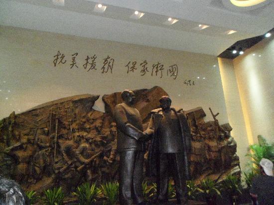 Korean War Memorial: 馆内