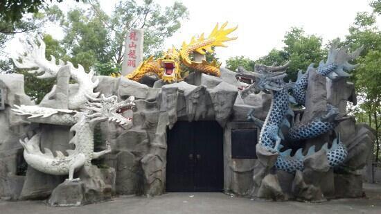 Longshan Park of Rui'an: 很漂亮