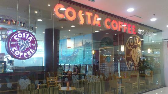 COSTA COFFEE(新世界店)