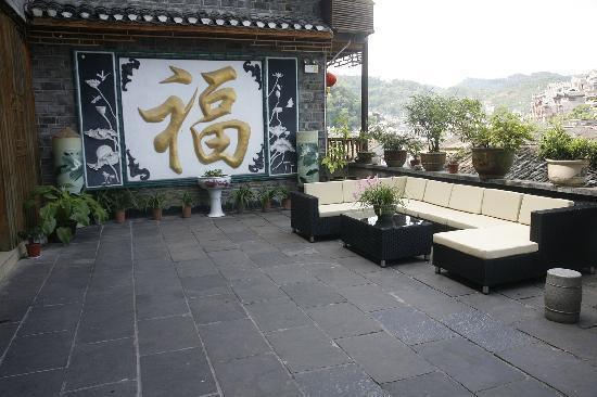 Muxiyuan Family Inn: 他们家的院子