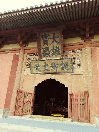 Huayan Temple of Datong: 很不错