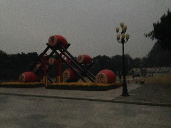 Seven Star Park (Qixing Gongyuan): 七星公园