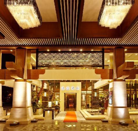 Header Beijing Hotel: 酒楼