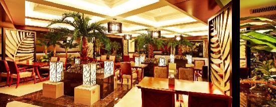 Header Beijing Hotel: 行政酒廊