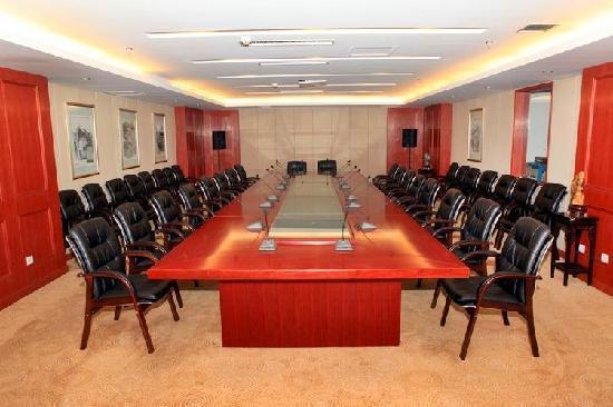 Ningguo, China: 会议室