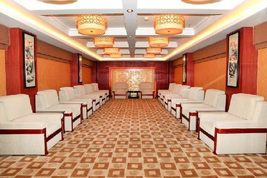 Ningguo, China: 贵宾接待室